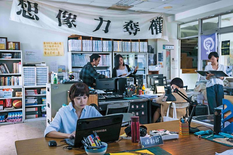 美術組精準陳設學生社團「浪潮社」,讓鄭有傑導演都讚嘆不已。