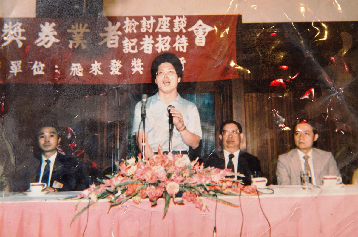 1987年底,台灣省政府停發愛國獎券,時任愛國獎券全國聯誼會總會長的黃有忠(左2),邀請政府官員、業者等召開記者會。(黃有忠提供)