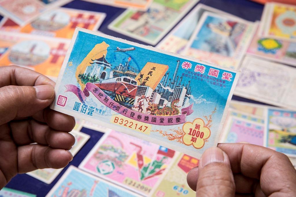 1979年,省政府發行愛國獎券,黃有忠認為有利可圖,改開彩券行,店名就叫「飛來發」。