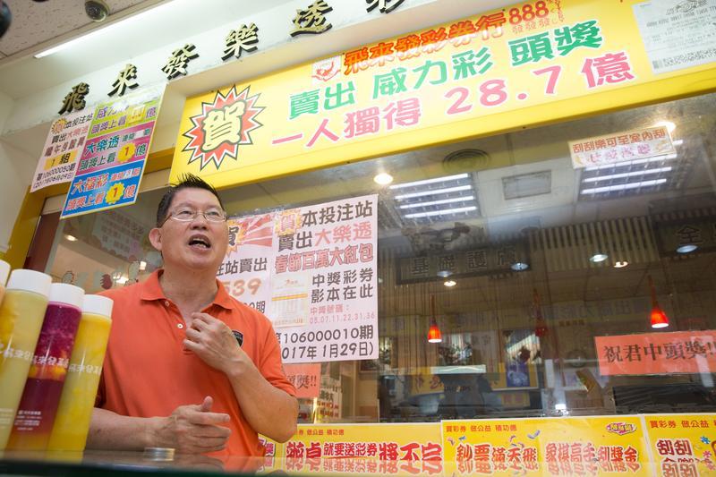 為了整頓歪風,1987年底,台灣省政府宣布停發愛國獎券,黃有忠改做娃娃機、握壽司、可麗餅等生意,他追著流行跑,無所不賣。