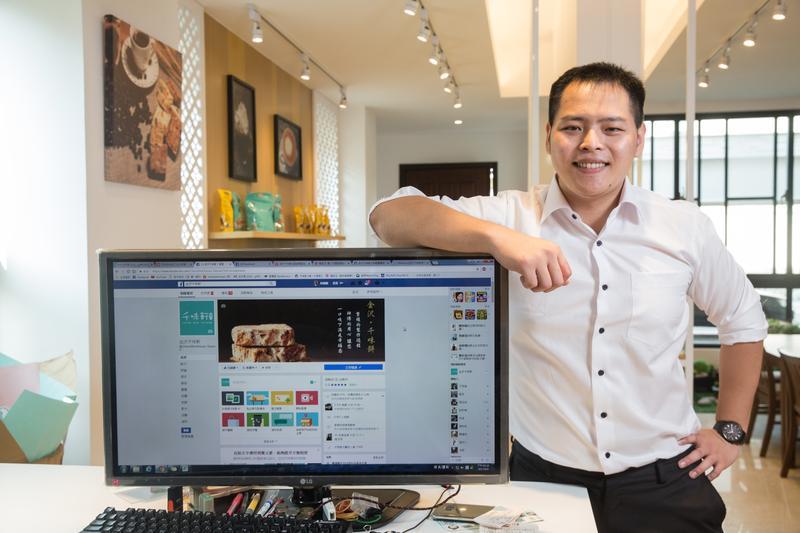 網路名店「金沢千味軒」,店主是24歲的林勁勳,靠研發口味獨特的Q餅,親送試吃、網路行銷,最高一天賣逾4萬多個。