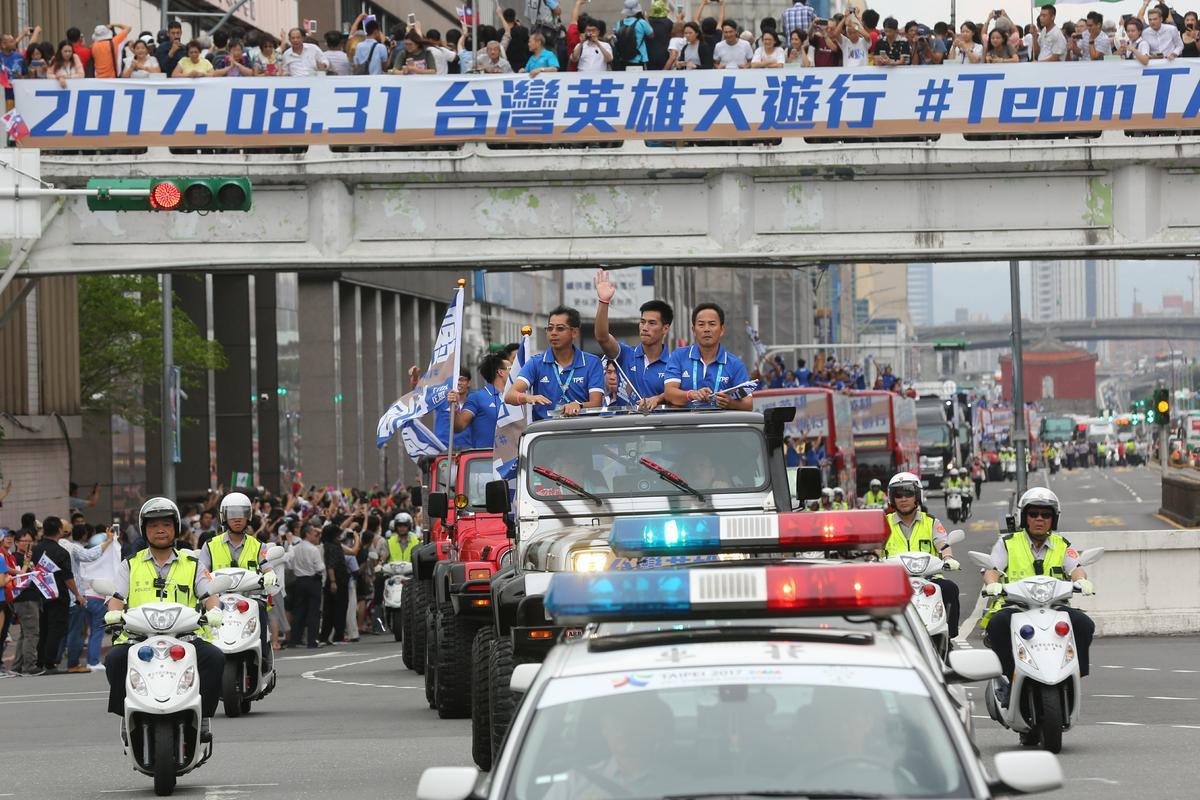 遊行由「台灣最速男」楊俊瀚打頭陣。