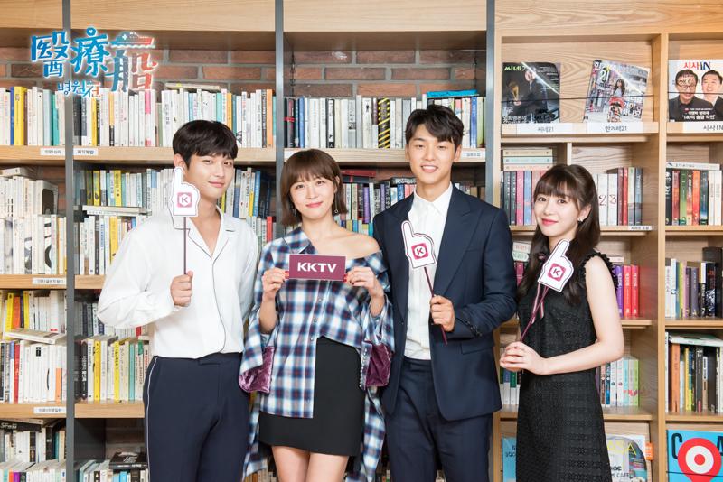 《醫療船》主演群李瑞元(左起)、河智苑、姜敏赫、權珉娥接受KKTV專訪。(KKTV提供)
