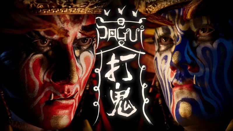 《打鬼》是台灣神鬼對抗遊戲,最快明年下半年在steam平台推出。