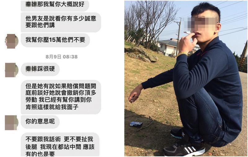 在周女向媒體爆料後的隔天,李男就收到勒索15萬元的訊息。(左圖為翻攝畫面,右圖翻攝李男臉書)