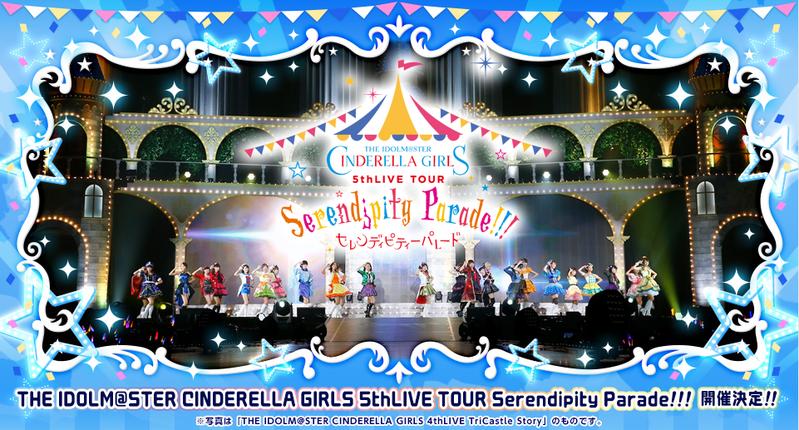 日本知名偶像卡牌遊戲《偶像大師 灰姑娘女孩》的演唱會上,聲優一如在作中世界扮演的偶像明星,唱歌跳舞樣樣行。日本評論家認為,這類虛擬偶像作品,乃是讓聲優愈來愈偶像化的一大要因。圖片來源:《偶像大師》系列官網(http://idolmaster.jp/event/cinderella5th/information.php)
