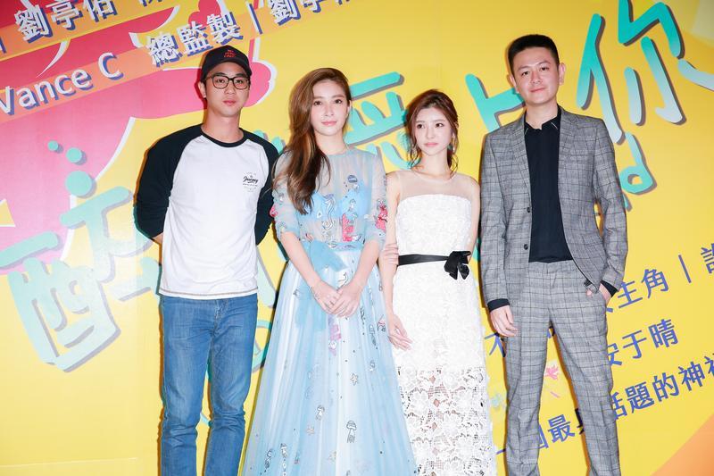 片方對於男主角十分保密,要到電影完成後才會公布人選,開鏡記者會上僅有呂志勤(左起)許維恩、安于晴、郭鵬等演員參加。