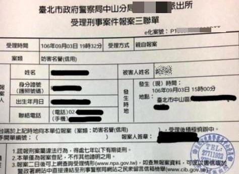 黃男委託人出示報案三聯單,表示要提告爆料人妨害名譽。