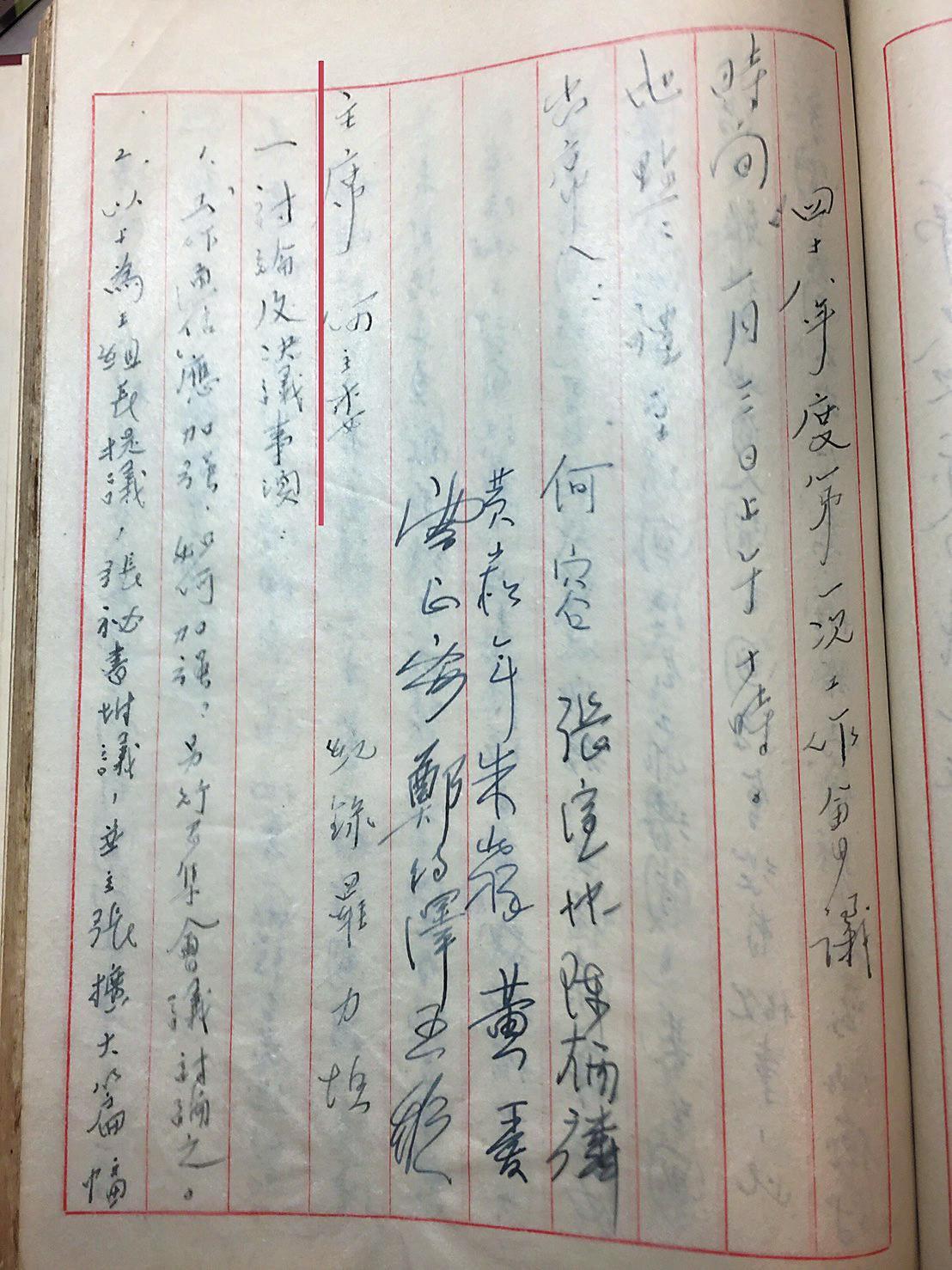 本刊獨家取得台灣省國語會主委何容的工作記錄,直接說國語日報是國語會這母親養的兒子。