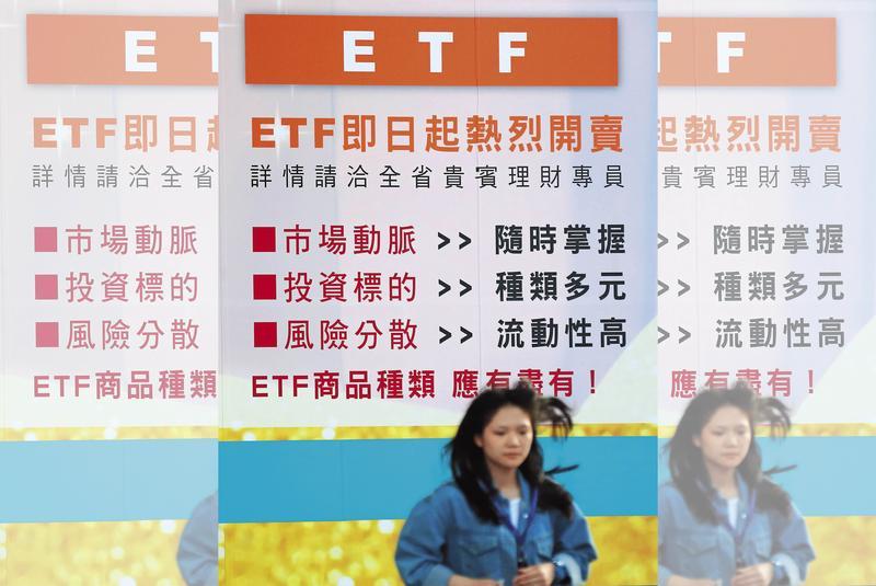 越來越多人喜歡買ETF,但如果下功夫挑基金,有機會淨賺較多。