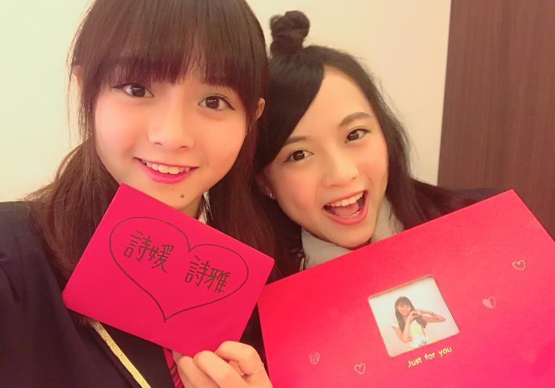 AKB48台灣研究生雙胞胎姊妹陳詩雅及陳詩媛環台10天,打開即將移籍TPE48的AKB48前輩阿部瑪利亞送給她們的「寶盒」,滿滿感動。
