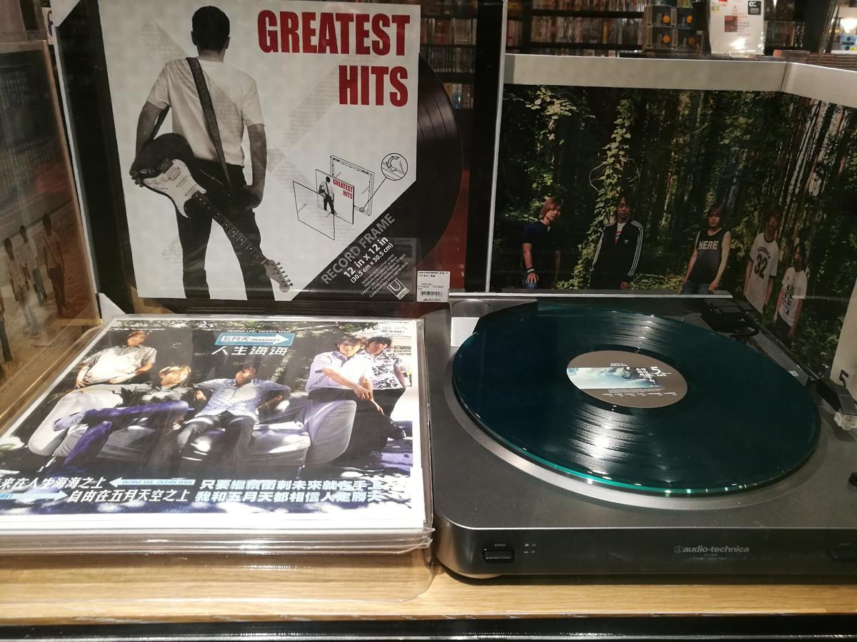 黑膠迷不能錯過「誠品R79」裡的黑膠唱片行。