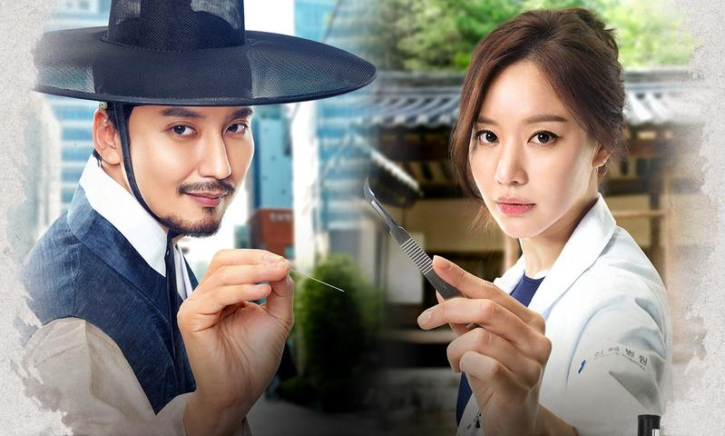 《名不虛傳》為信奉手術刀的21世紀外科醫師(右),及身懷高超針灸醫術的17世紀韓醫師的穿越奇遇記。