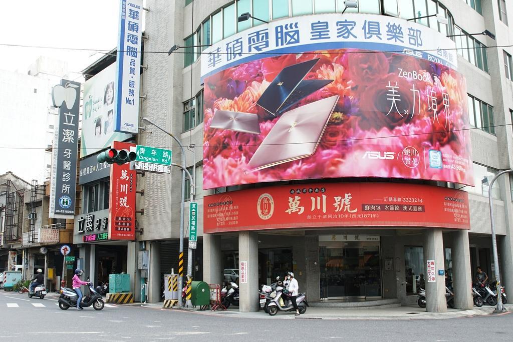 擁有優雅弧形三角店面的「萬川號」,是老台南時期的氣派糕餅店。