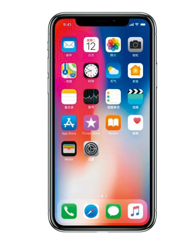 新版iPhone X,正螢幕前也有瀏海。