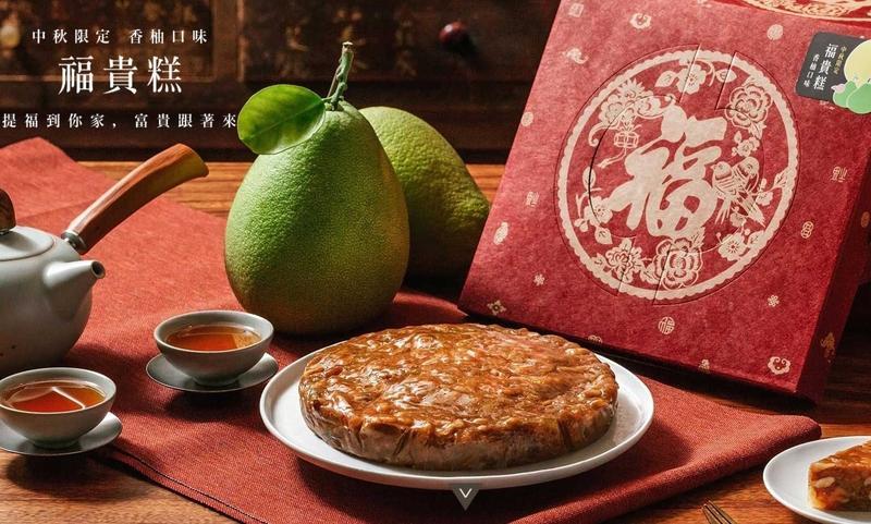 去年因郭董愛吃而大紅的福貴糕,今年推出的中秋新口味「柚見富貴」將被郭董帶去迎接媽祖。(翻攝福貴糕官網)