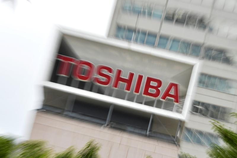 東芝董事會早上決議將把半導體事業賣給每日韓聯盟。