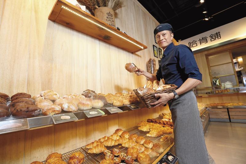 黃銘誠抵押房子創立哈肯舖,中年轉業,在烘焙業冰河期引領歐式麵包熱潮。