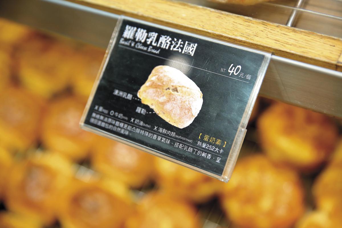 哈肯舖首創麵包標示熱量的做法,讓許多客人了解自己吃進多少熱量。
