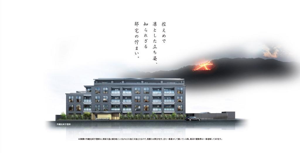 傳言中安室奈美惠在京都購入的超高級豪宅,值2億日圓。(約新台幣5,400萬左右)(翻攝網路)
