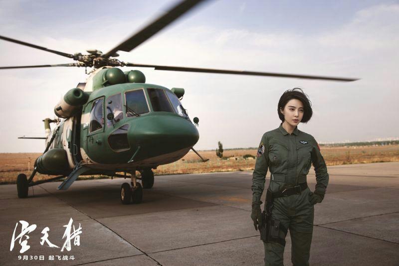 范冰冰表示《空天獵》是大陸首部空軍題材。