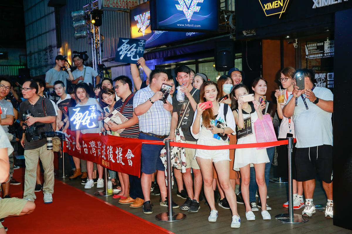現場有不少甄子丹的粉絲,早早來卡位見偶像。