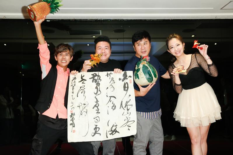 《綜藝大集合》主持人阿翔(左起)、董志成、胡瓜和謝忻出席金鐘入圍感恩餐會。