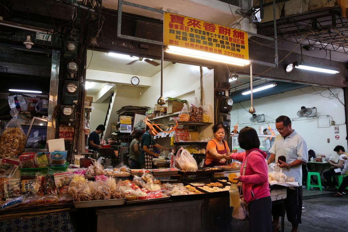 「寶來香 」提供拜拜用的供品及各式老派糕餅。