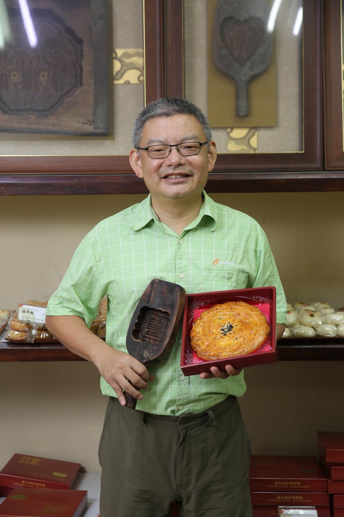 舊永瑞珍第三代老闆張瑞麟學的是法律,在中國也有自己的事業,但他認為老餅藝應該生存,若是中斷在他手裡就會是罪過。