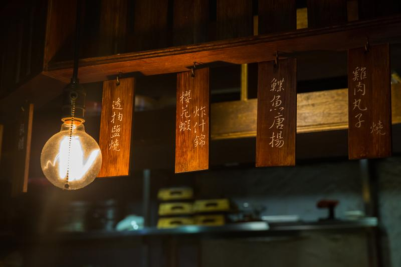 越夜越美麗的台北,宵夜也能吃得很精采!