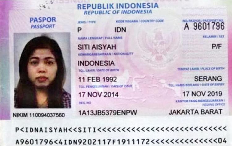 暗殺金正男的印尼女嫌犯西蒂的護照。她持旅行簽證跨海在馬來西亞從事特種行業。(截取自網路)