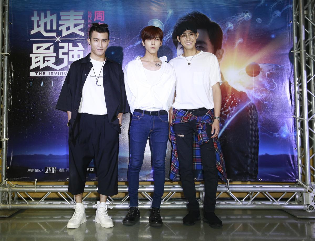 Bii畢書盡、李玉璽及陳彥允現身演唱會捧場。