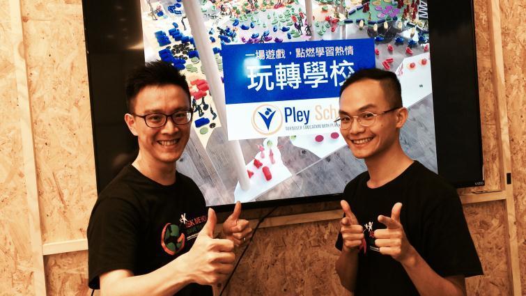 黎孔平與林哲宇一手打造了玩轉學校(圖片提供:玩轉學校)