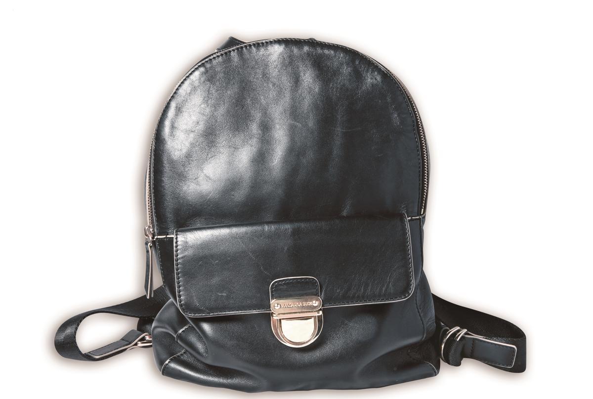 Mandarina Duck後背包。約NT$10,000