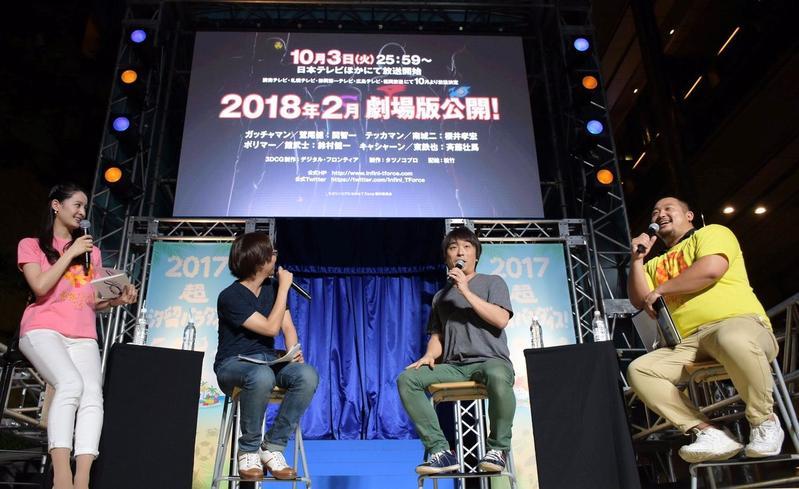 《Infini-T Force》導演鈴木清崇與為一號鐵雄(大鷲の健/G-1号)配音的關智一於今年八月底出席「超☆汐留パラダイス」,製作組也在其中公開了本作確定於明年二月推出劇場版的消息。(圖/Twitter@movie_core2014)