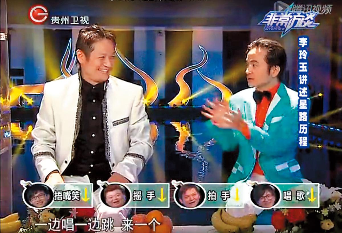 徐乃麟之前上中國綜藝節目也曾跟唐從聖同台,慘被淋水,唐從聖也沒倖免。(翻攝自騰訊視頻)