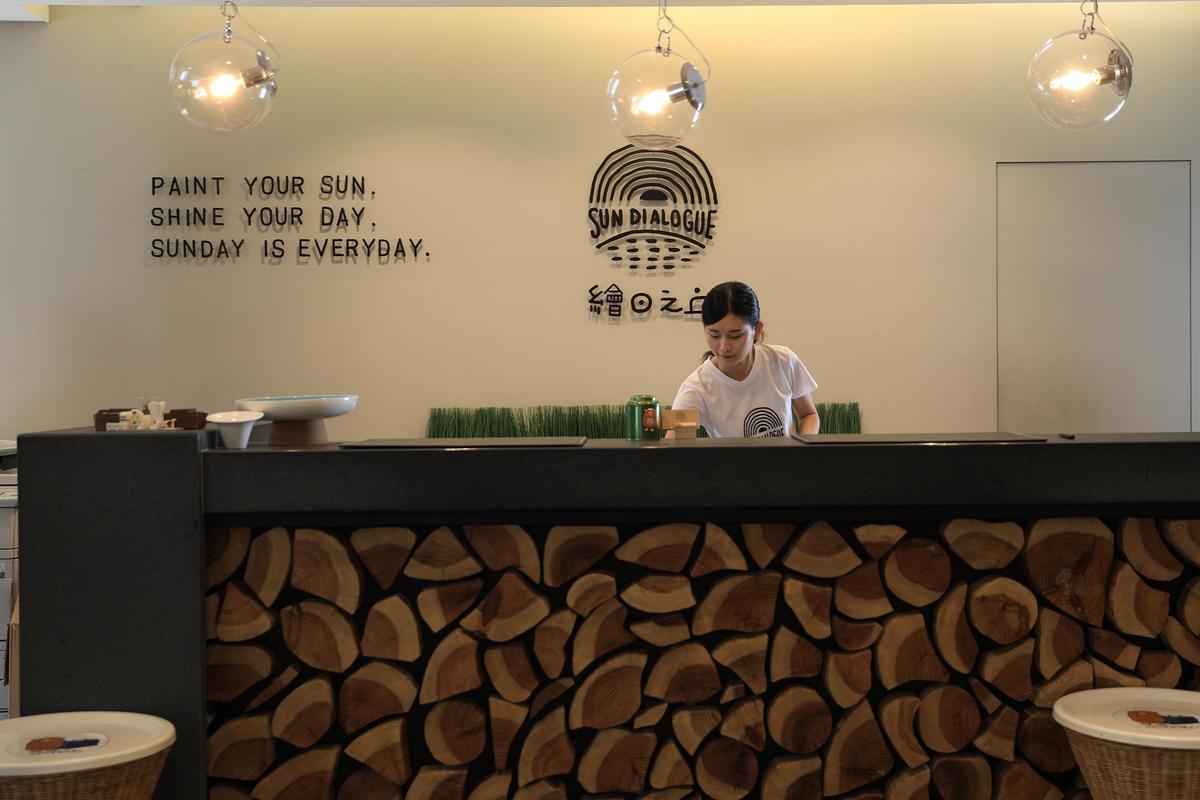 接待櫃檯前方,用大量的木紋做出阿里山的意象。