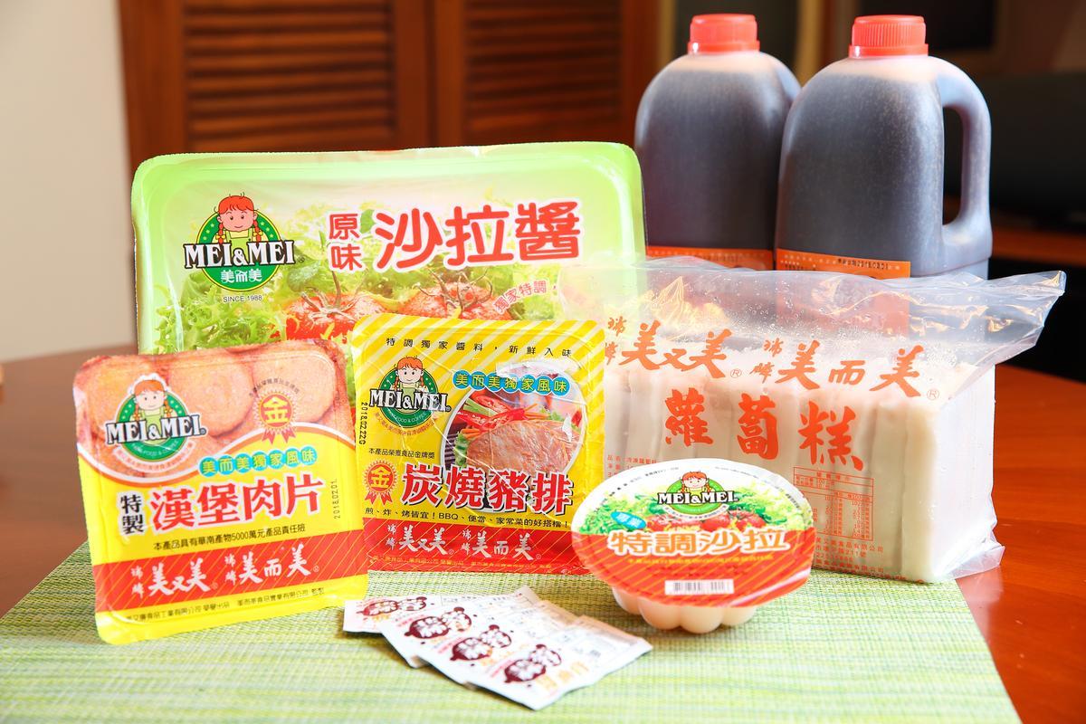 瑞麟美而美也有推出小包裝網購商品,吸引主婦與公司行號團購。