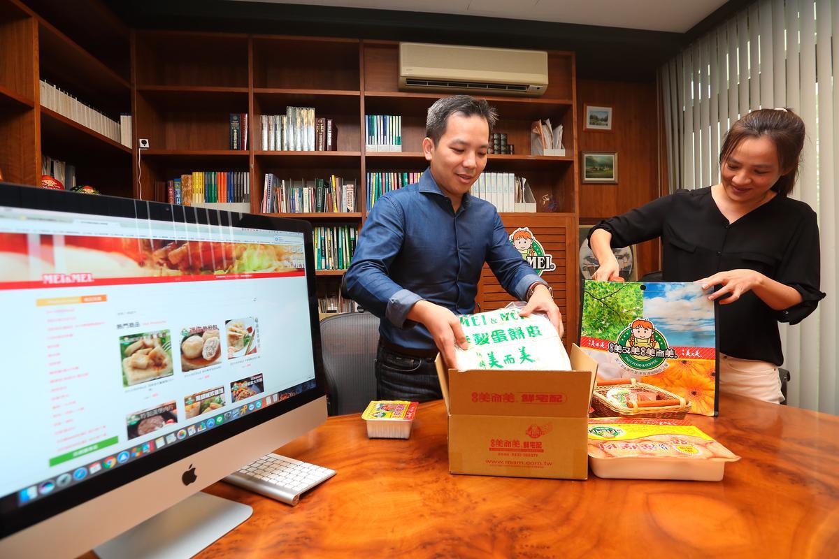 賴威光(左)進入集團的第一件事,是和當時還是女友的蔡怡婷攜手創立網購部門,為集團另闢金源。
