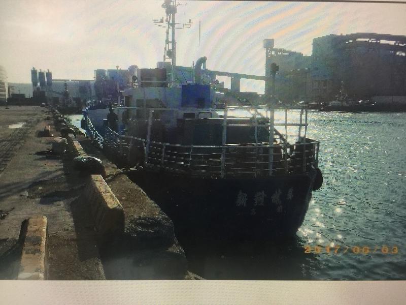 高雄籍雜貨輪新發貳號返回台北港途中失聯,目前行蹤成謎。(翻攝畫面)