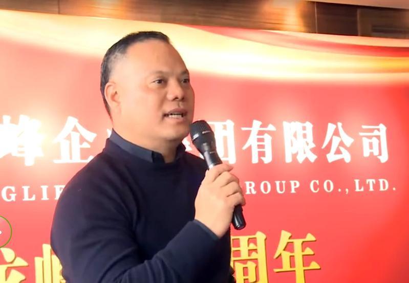 被點名炒股大同的中資上海龍峰企業集團負責人任國龍資金相當雄厚。(翻攝龍峰廿週年慶祝會)
