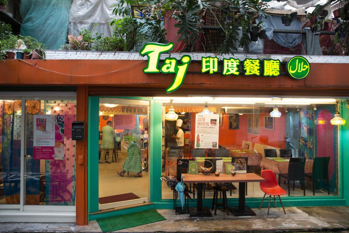 「泰姬印度餐廳」位在市民大道與大安路口附近的巷內。