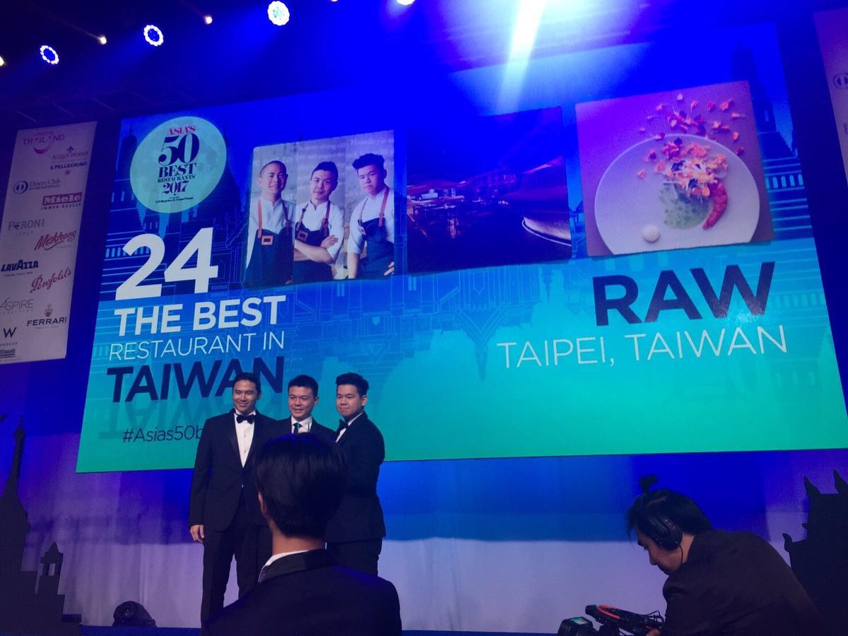 台北餐廳RAW表現亮眼,於「亞洲五十最佳餐廳」評比中排名第24。