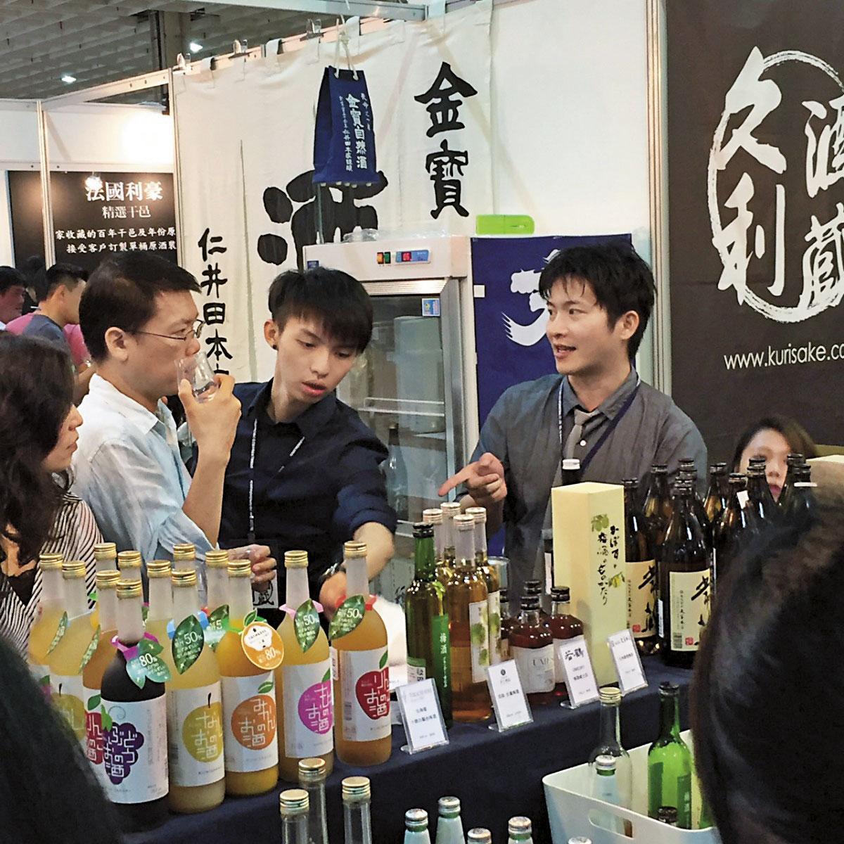 清酒這幾年來市場頗熱,在台北國際酒展中是不可或缺的一環。