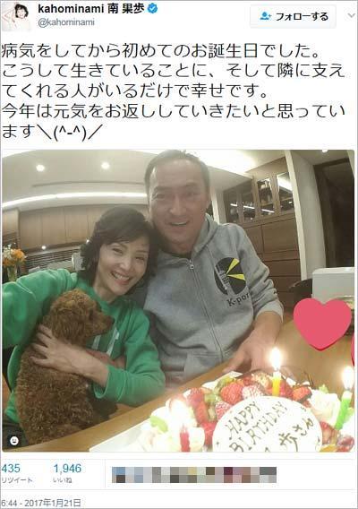 不倫被爆之前,渡邊謙努力經營支持癌妻形象。(翻攝網路)
