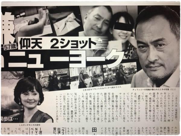 今年3月渡邊謙被拍到外遇酒家女人,他躲了4個月才出面說明。(翻攝網路)