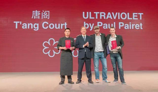 2018的上海米其林指南,只有「唐閣」與「Ultraviolet」名列三星。