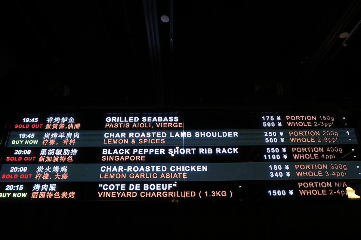 滾動大螢幕清晰標示菜色出售狀態與價位,每種食物出爐時還配有專屬出場音樂,帶動客人搶菜的緊張氣氛。