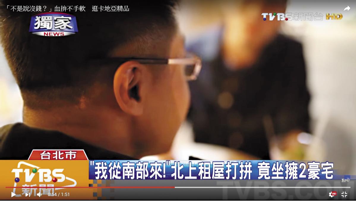 在香港從事基金代理的陳姓富商遭騙2,400萬元,憤而踢爆娜塔莎的惡行惡狀。(翻攝TVBS)