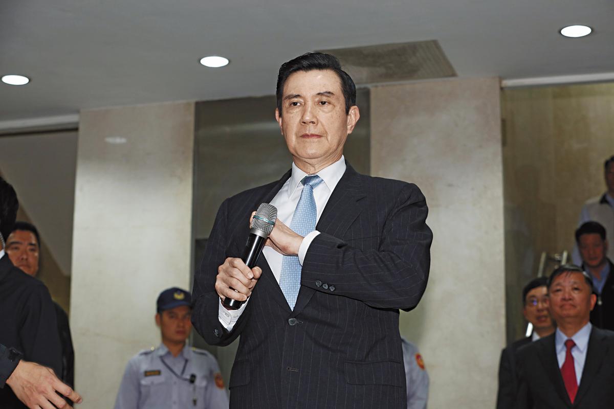 三中交易案鬼影幢幢,北檢重啟調查,時任國民黨主席馬英九是否涉及背信,成為全案焦點。